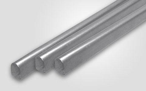 Barras de aluminio - Barras de aluminio huecas ...
